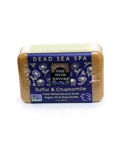 Sulfur & Chamomile Mineral Soap - 7 oz. - African Soaps