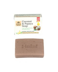 Coconut & Papaya Soap - 6.3 oz. - African Soaps