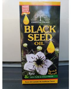 Essential Palace Black Seed Oil - Pure & Cold Press Oil - Contains No Artificial Flavor, (Kalonji Oil)- 8oz