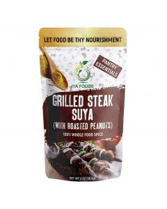 Iya Foods Grilled Steak Suya With Roasted Peanuts 5 oz No Preservatives, No Added Color, No Additives, No MSG