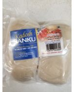 Kadosh banku - pack of 2